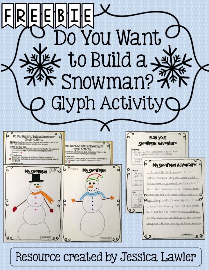 FREE! This fun and engaging packet includes a snowman glyph activity that asks students to follow directions and create a customized snowman. Each snowman will be unique - just like your students! Packet also includes an imaginative writing prompt, graphic organizer, and writing paper.