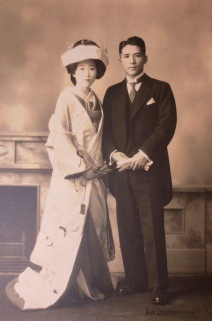 Large Vintage 1920s Japanese Original Wedding Couple Photo ...