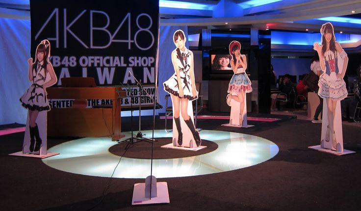 AKB @ Taiwan