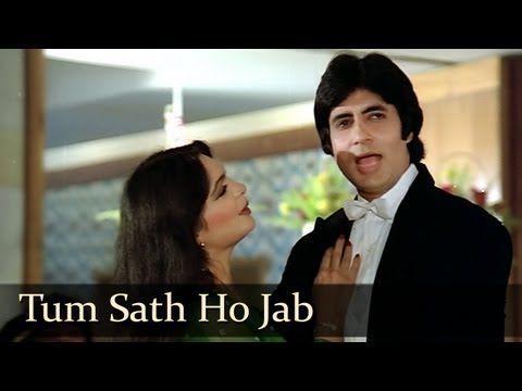 ▶ Tum Saath Ho Jab - Amitabh Bachchan - Parveen Babi - Asha Parekh - Kaalia - Hindi Romantic Songs - YouTube