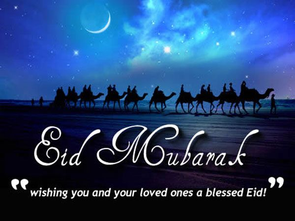 Collection of New & Latest Happy Eid Ul Fitr Poetry In Pakistan 2013. Send free text to friends and family. http://eidmubarakgreetings.smstroop.com/ul-fitr-poetry/