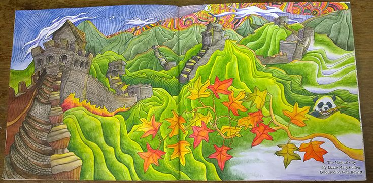 "The Great Wall, colored by Peta Hewitt- From Lizzie Mary Cullen book ""Magical City"""