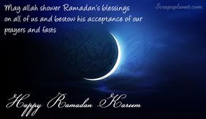 ... wishes,greetings : sms|ramadan sms|ramadan messages|wishes|greetings