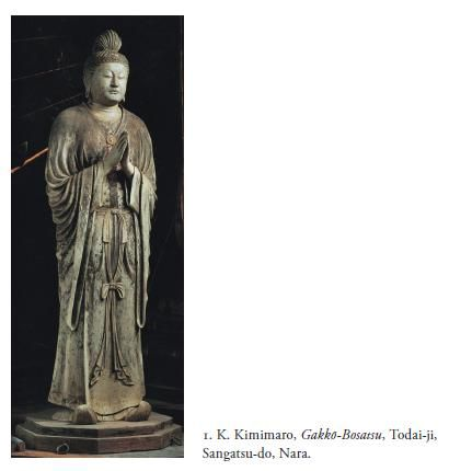 The Classicism of the Nara period (8th century) in Japan