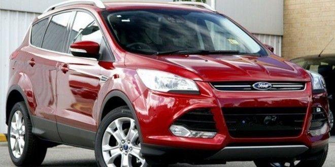Ford Kuga 2015: http://www.fordautosas.it/auto/kuga