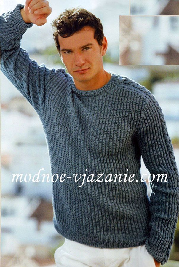 Вязание для мужчин спицами. Пуловер