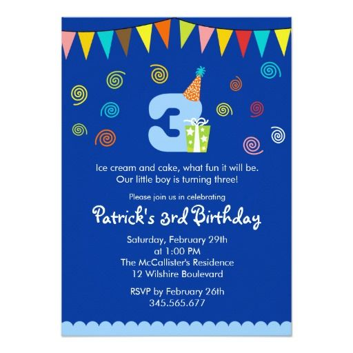 3rd Birthday Invitation Wording Daily Motivational Quotes