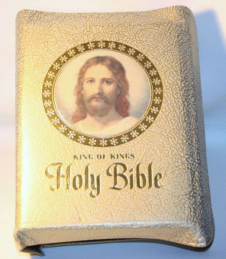 Vintage 1958 Holy Bible King of Kings Clarified Edition KJV King James Version