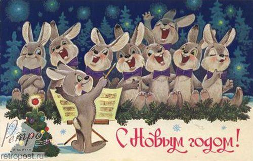 советские новогодние открытки 50 - 60-х годов с зайчиками фото - Поиск в Google