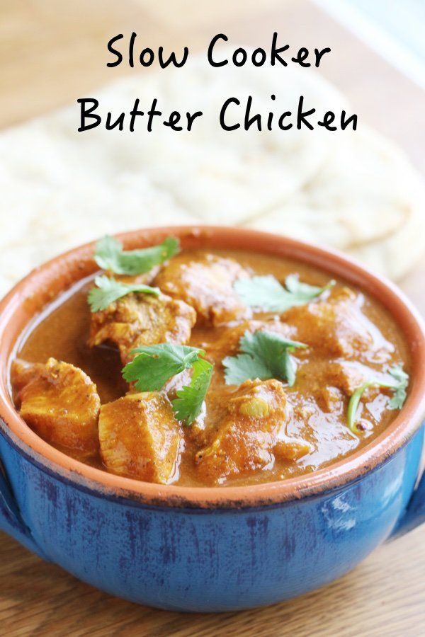 This butter chicken is a healthier version (that doesn't use butter) but is SO amazing. My kids love it.