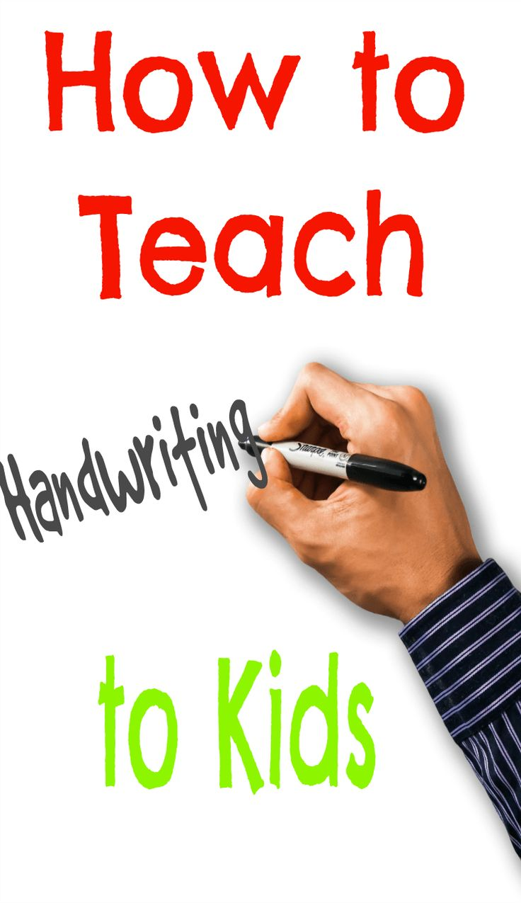 teaching and learning presentation skills education essay This finding suggests that parsimony is essential in setting out educational goals:  schools should pick the most important concepts and skills to emphasize so that   effective oral and written communication is so important in every facet of life.