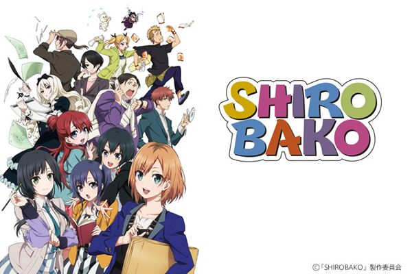 Discover Shirobako on kawaiism.org - Anime, manga, videogames and figures database! Search for your favorite stuff, read news and articles.