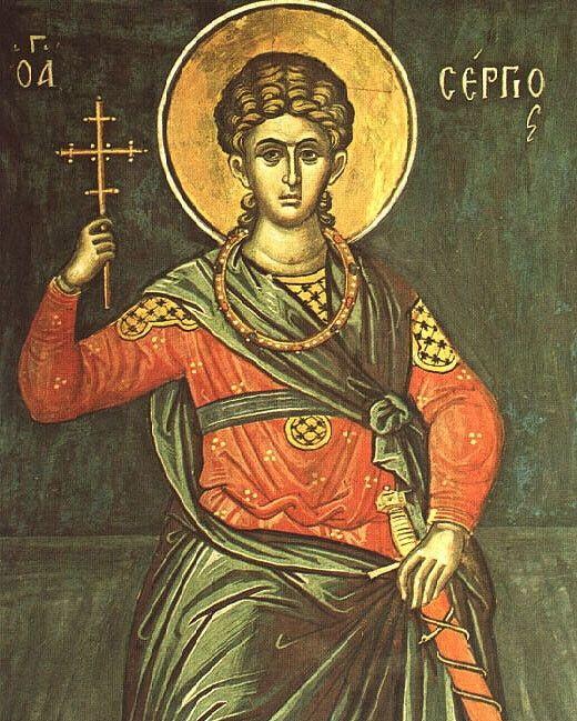 Sergius