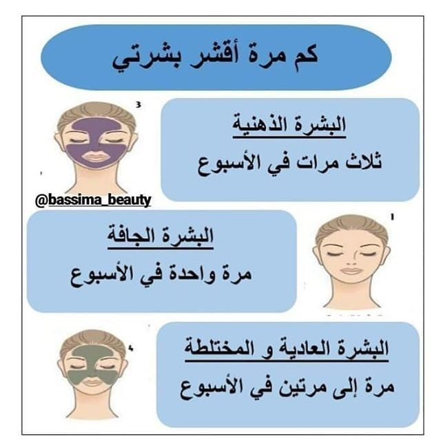 كيفية تقشير البشرة Beauty Skin Care Routine Pretty Skin Care Skin Care Women