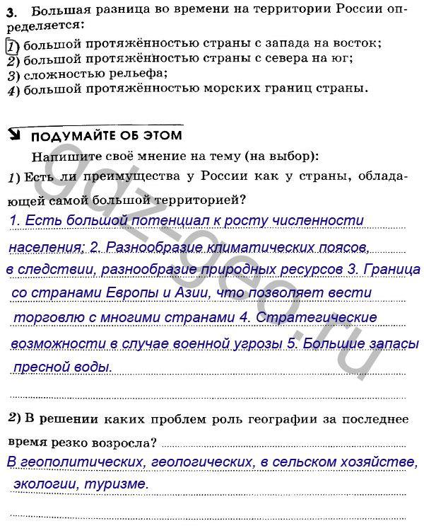 гдз по татарскому языку 4 класс хайдарова 1 часть