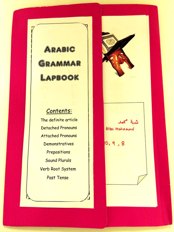 arabic for non native speakers pdf