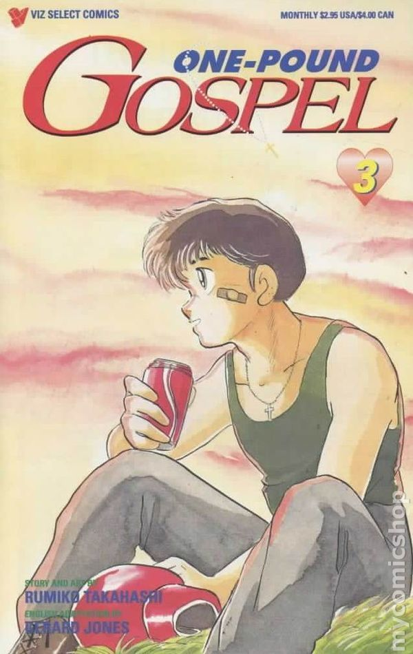 Vintage Manga Takahashi Rumiko One Pound Gospel 1