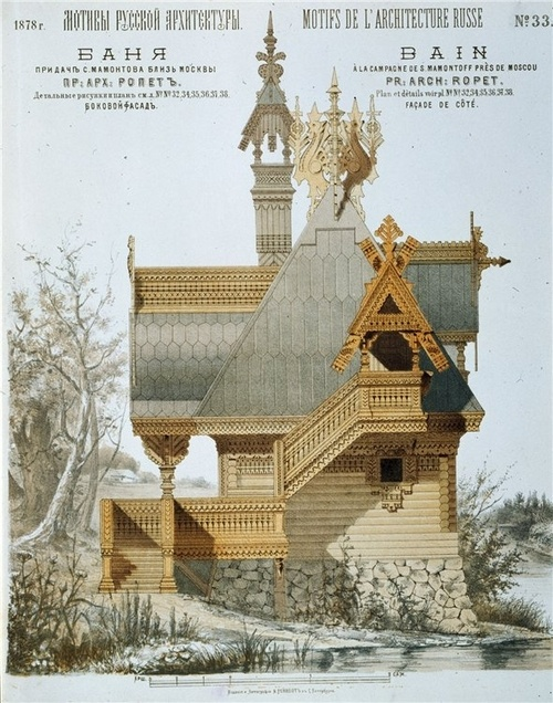 """""""Russian architecture of the pre-revolutionary period"""""""