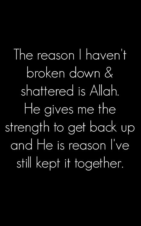 He is the reason. Alhamdulillah.