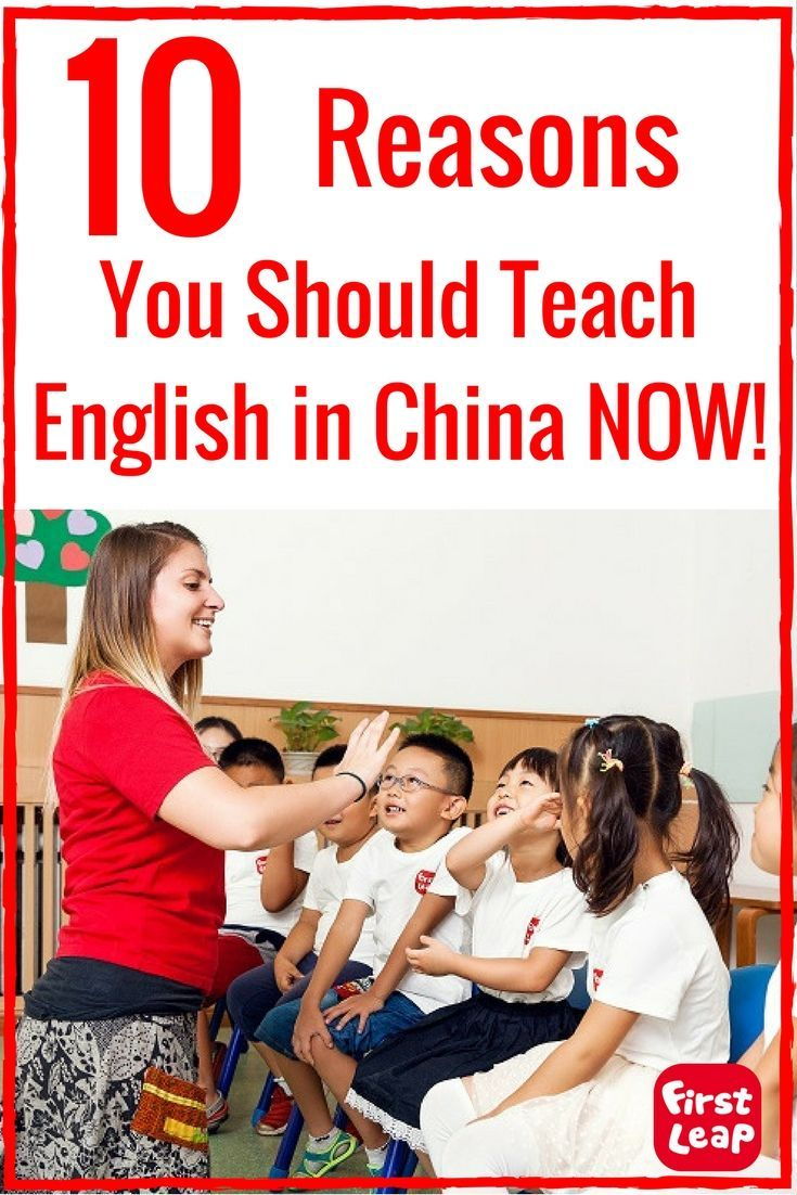 Find out why so many want to teach English in China and why you shouldn't miss this opportunity to have fun, gain experience, travel...and SAVE money!