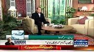 InfoWorld : Qutab Online With Bilal Qutab on Samaa News 26th F...