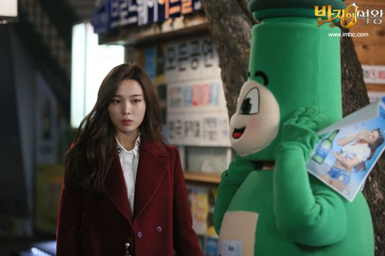 [Queen of the Ring BTS] Yoon Sohee as Kang Mijoo