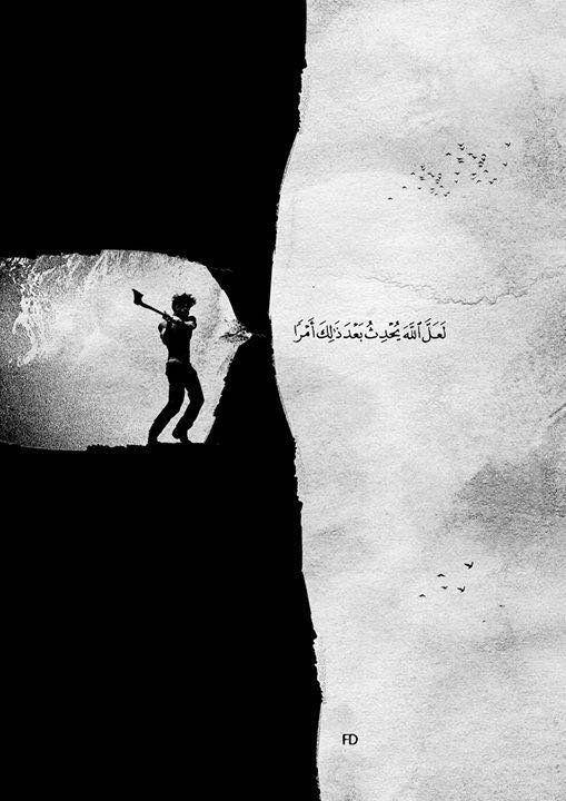 """""""Olur ki Allah arkasından bir iş çıkarır (birtakım yeni ve hayırlı gelişmelere kapı açabilir)."""" (Talak /1) """"Âmâ (kör) ile basîr (gören) bir olmaz…"""" (Fâtır / 19)  """" Kalbini bizi anmaktan alıkoyduğumuz ve hevesine uyarak işlerini karıştıran kimseleri..."""