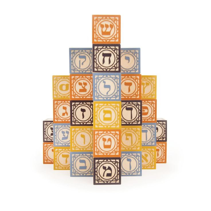 Hebrew Alphabet Wooden Blocks