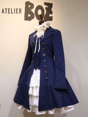 Boz jacket