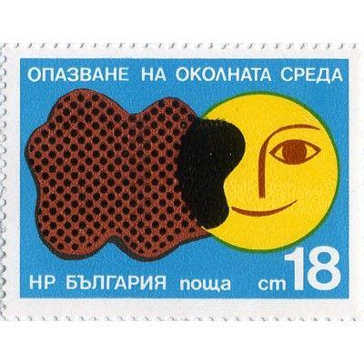 Пощенски марки   socmus