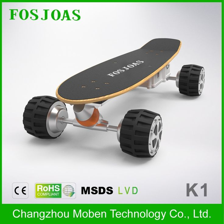 Manufacturer supply air wheel 4 wheeled electric skateboard price boosted board