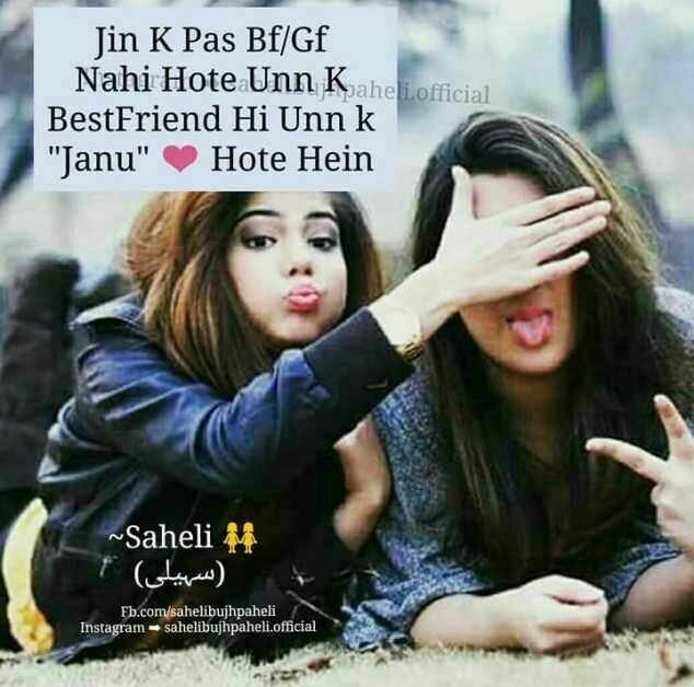 Images Of Best Friends Forever Quotes In Hindi: I Agree .. Pehle Ti Aek Janu But Not Now