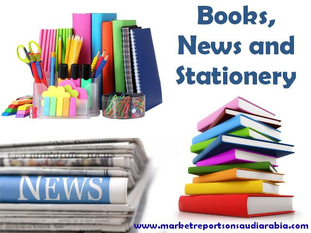 #Books, #News and #Stationery Retail Sales in #SaudiArabia