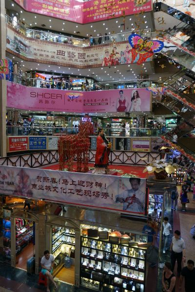 Shenzhen shopping mall