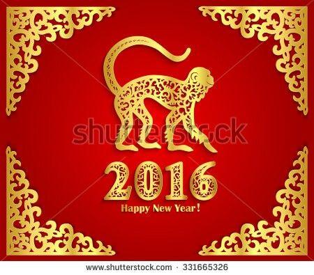 gong xi fa cai 2016 more fas cai 2016 holidays gong xi fa cai 2016