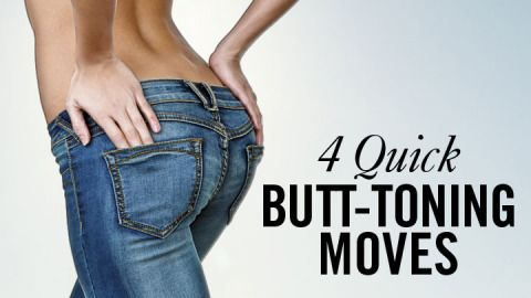 4 Simple Exercises To Tone Your Butt In No Time
