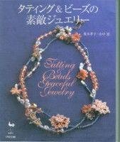 "Gallery.ru / mula - Альбом ""Tatting & Beads Graceful Jewelry"""