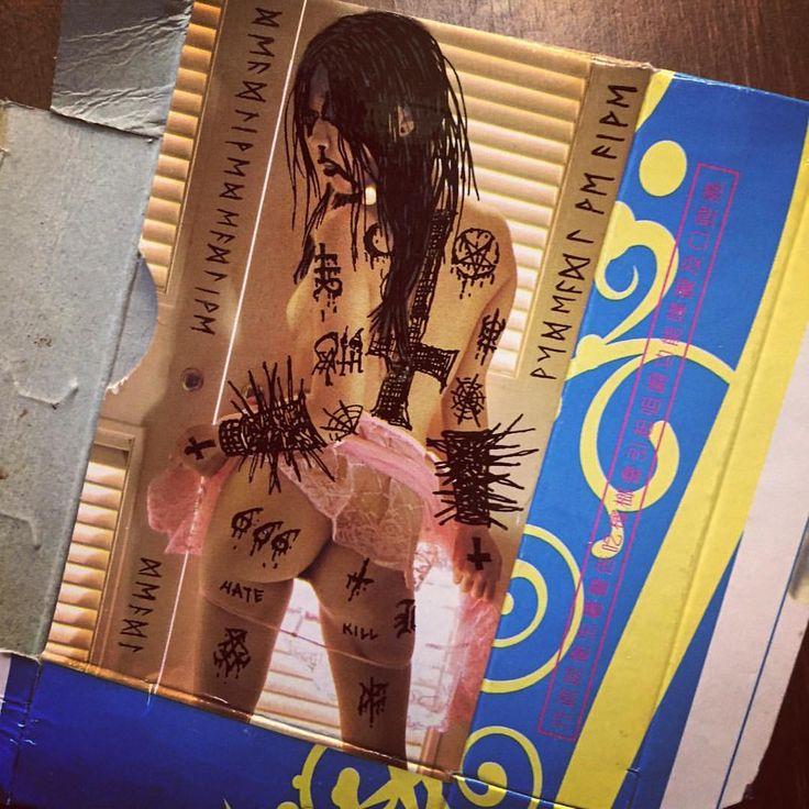 再問一次有沒有人要提供有美女圖的檳榔盒給我 #沒有就算了 #vandal #satanic #satanism #blackmetal #666 #lucifer #symbol #檳榔盒