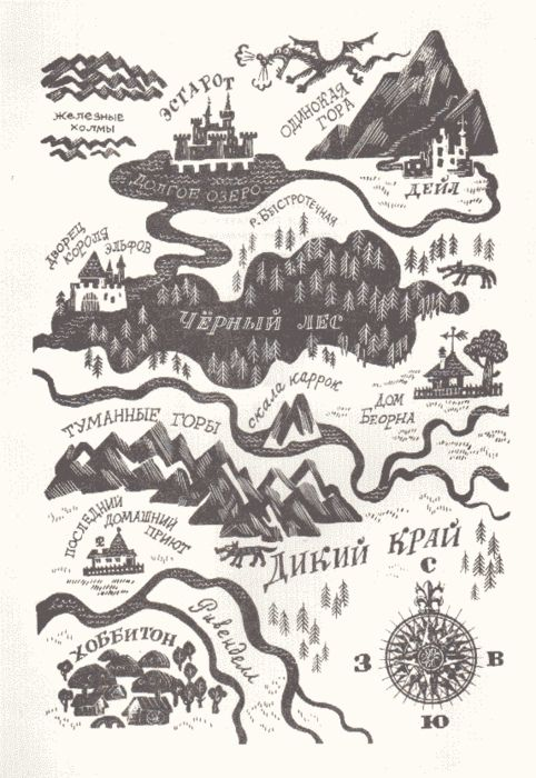 magical siberia - a russian view of middle earth