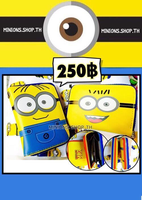 ส่งฟรีลงทะเบียน ทุกรายการ(3-7วันได้รับของ) *ถ้าส่งด่วนEms(1-2วัน) +30/+40฿  สั่งสินค้า • Facebook inbox: https://www.facebook.com/messages/minions.shop.th • Line@: @minions.shop.th #minions  #minionsworld #banana #minionslove  #minionsmovie #minionsrule #minionscake #minionsstyle  #minionsparty  #minionmovie #minionmoments