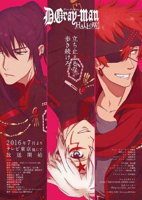 D.Gray-man Hallow - Lenny code fiction performt Opening Theme des Anime - http://sumikai.com/mangaanime/d-gray-man-hallow-lenny-code-fiction-performt-opening-theme-des-anime-129875/