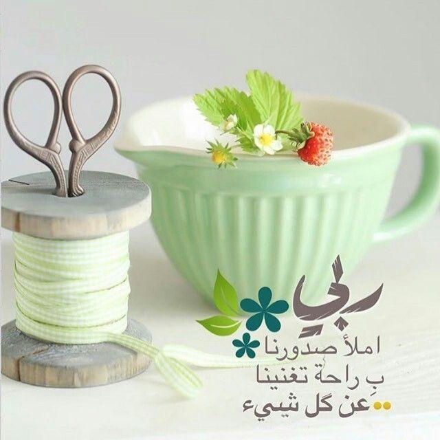 Pin By الصحبة الطيبة On أدعية Happy Birthday Frame Birthday Frames Ramadan Kareem