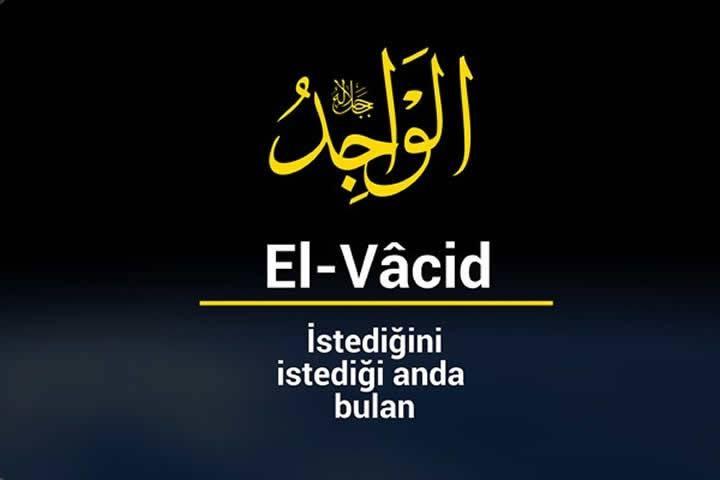 el vacid allah islam islam faith