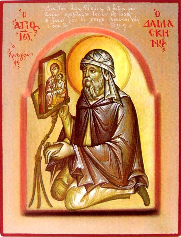 """""""The whole earth is a living icon of the face of God."""" – St. John of Damascus"""