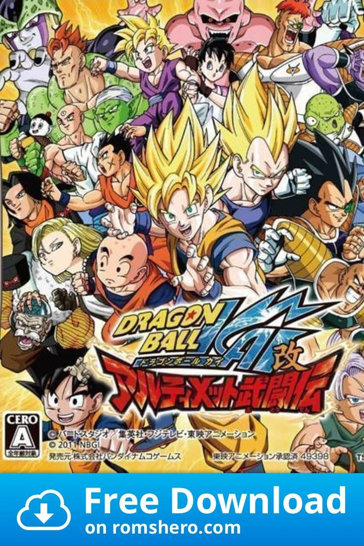 Download Dragon Ball Kai Ultimate Butouden Nintendo Ds Nds