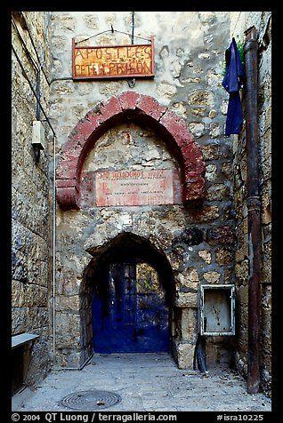 Prisión del apóstol Pedro en Jerusalén