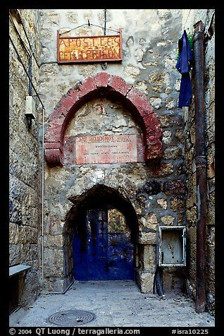 Prison of apostle Peter in Jerusalem, ISRAEL