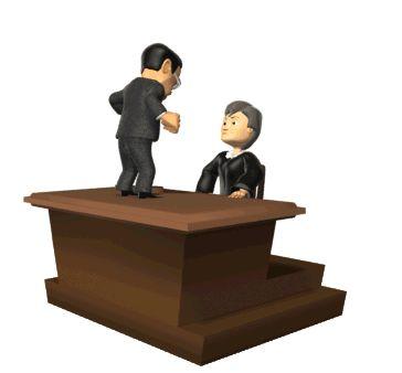 Resultado de imagen para animaciones de juzgado