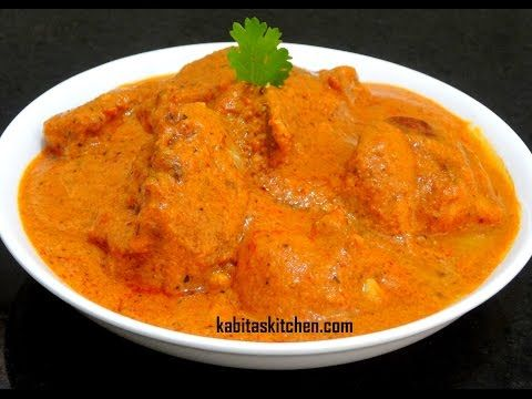 Restaurant Style Butter Chicken Recipe-Murgh Makhani--Chicken makhani-Easy Butter Chicken recipe - YouTube