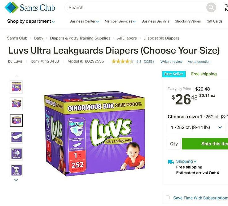 You cant do much for $26 but you CAN cover your babys tush in high-quality Luvs #diapers for several weeks! On sale now @ SamsClub.com #ad #LuvsSavesTheDay http://ift.tt/2hBNIgz